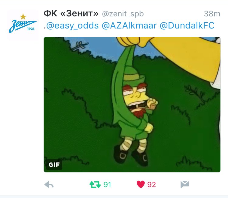 Zenit Controversial Tweet Dundalk
